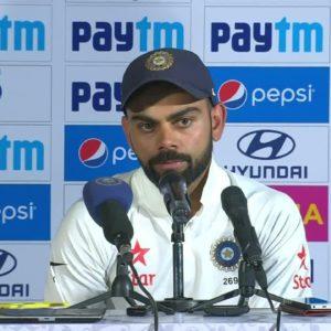 पुणे में हार के बाद भारतीय कप्तान विराट कोहली
