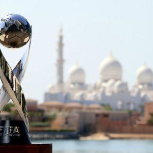 फीफा अंडर-17 विश्वकप ट्रॉफी